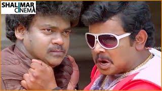 Sampoornesh Babu Hilarious Comedy Scenes Back To Back || Telugu Latest Comedy Scenes