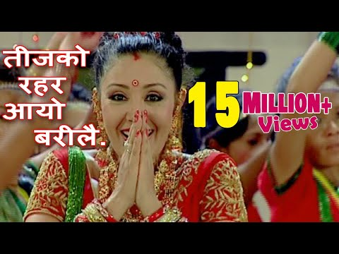 teejsong - Teejako Rahar Aayo Barilai Vocal : Manju Thapa Music : Shambhujeet Baskota Lyrics : Chetan Karki Arranger : Pabidhan Khalinga Recorded At : Virgen Voice Stud...
