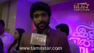 Vikram Prabhu at Idhu Enna Maayam Audio Launch