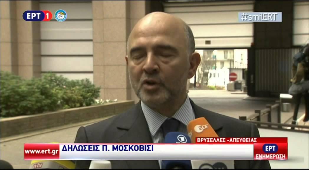 Βρυξέλλες: Δηλώσεις Πιερ Μοσκοβισί πριν την έναρξη του Eurogroup