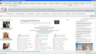 Как пополнить мобильник через Webmoney