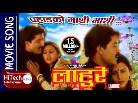 (Pahadko Mathi Mathi | Nepali Movie Song | Lahure | Narayan Gopal | Asha Bhosle - Duration: 5 minutes, 7 seconds.)