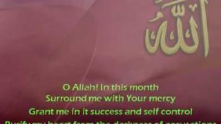 Dua for Day 29 of Ramazan - English and Urdu Subtitles