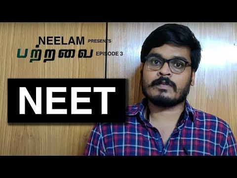 NEET | பற்றவை | EP3 | Mathur Sathya