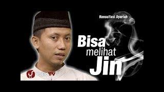 Video Konsultasi Syariah : Bisa melihat Jin - Ustadz Ammi Nur Baits MP3, 3GP, MP4, WEBM, AVI, FLV Agustus 2018