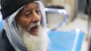 الحملة الطبية لمكافحة العمى صنعاء ديسمبر 2016