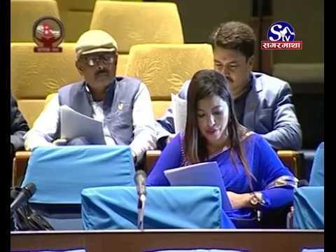 (अप्ठेरोमा नेपाल सरकार ...2 min 55 sec)