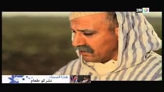 برامج رمضان - لكوبل الحلقة L'couple: EP 06