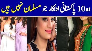 Download Video Top 10 Pakistani Celebrities Who Are Not Muslims MP3 3GP MP4