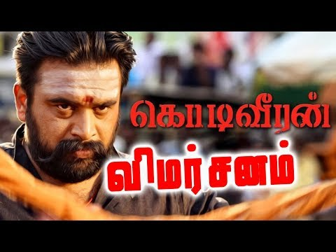 Kodi Veeran Movie Review & Rating | Sasikumar | Mahima | Sanusha | Vidharth