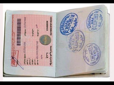 Как сделать визу в оаэ самостоятельно
