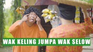Download Video WAK SELOW BIKIN WAK KELING GILAK MP3 3GP MP4