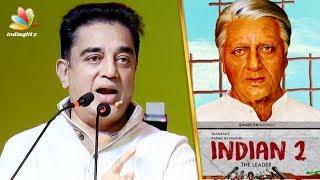 Video INDIAN 2 might create problems : Kamal Haasan Speech | Director Shankar MP3, 3GP, MP4, WEBM, AVI, FLV Juni 2018