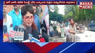 Swetha Reddy Failed Against Bigg Boss 3 Telugu Game Show