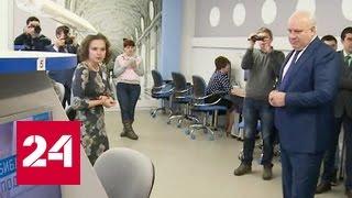 В столице Хакасии открылась реконструированная современная библиотека