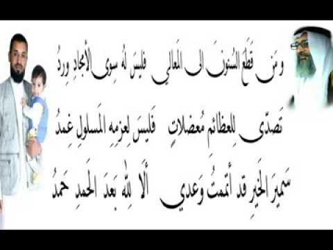 قصيدة (علماء ) للشاعر اسامة سليم .. إهداء لفضيلة الشيخ سمير مراد الشوابكة حفظه الله