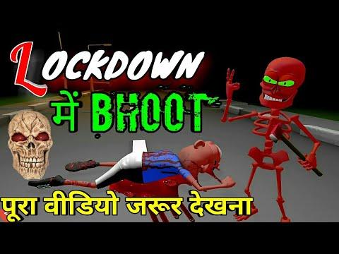 LOCKDOWN HORROR STORY | SOM TV | Make horror