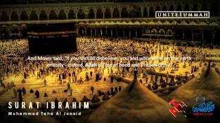 Muhammad Taha Junaid | Surat 'ibrahim | 14:1-12 | Taraweeh Prayers At Green Lane Masjid | 1432/2011
