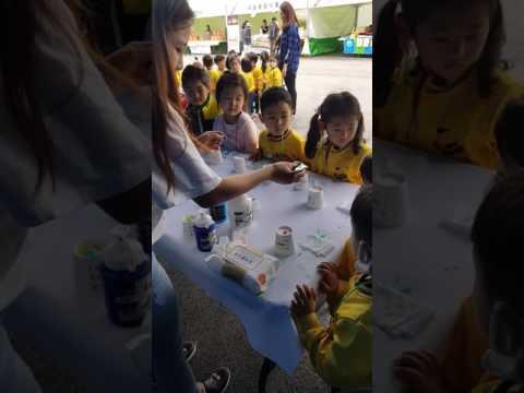 포디믹스 어린이집, 유치원 체험 (코끼리 피규어 채색) 4