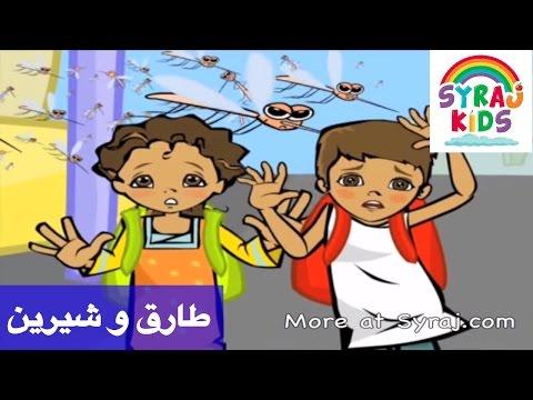 Beobachte Sozialarbeiter Teil 2. Lehrvideo zur arabischen Sprache für Kinder