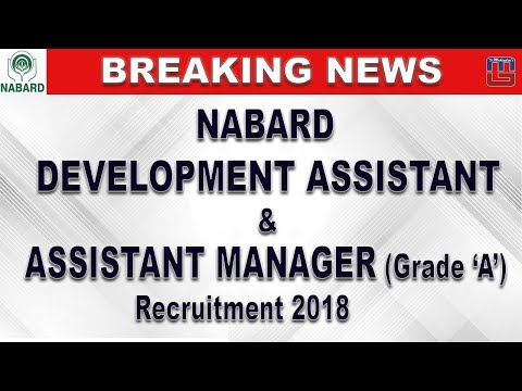 NABARD Development Assistant and Assistant Manager (Grade 'A') Recruitment 2018