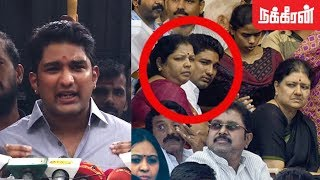 Video சிக்கிய நகைகள் ? We are Ready to Face | Ilavarasi son Vivek | Jaya TV CEO | Jazz Cinemas | IT Raids MP3, 3GP, MP4, WEBM, AVI, FLV November 2017