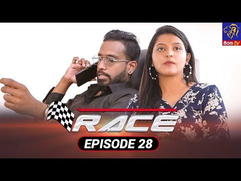 Race - රේස්   Episode 28   13 - 09 - 2021   Siyatha TV