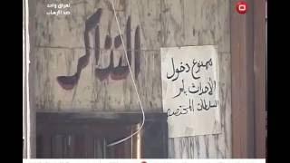 بالفيديو دور السينما العراقية تتحول إلى مخازن للبضائع