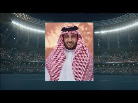 #تركي ال الشيخ : الكرة #السعودية لا بد أن تعود ولا عزاء للفاسدين #اقزام_اسيا