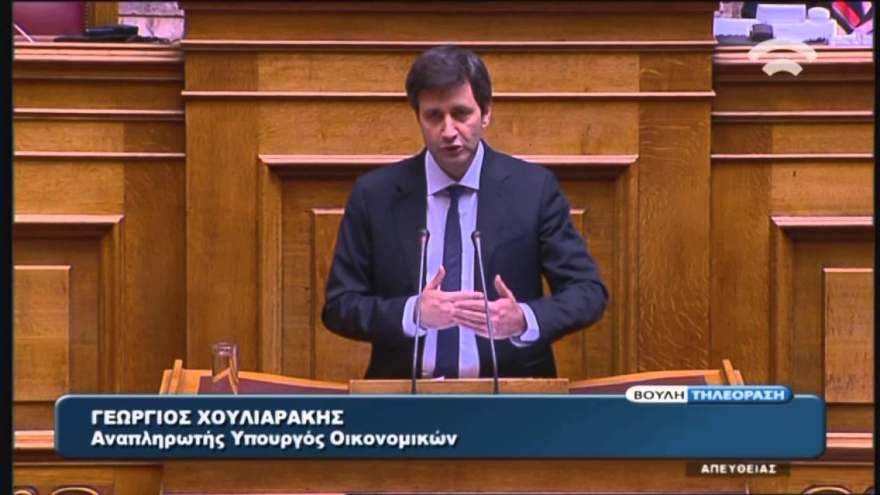 Γ.Χουλιαράκης(Αν.Υπουργός Οικονομικών)(Μεταρρύθμιση Ασφαλιστικού-Συνταξιοδοτικού)(08/05/2016)