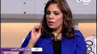 لقاء مع د رندا رزق حول دور المؤسسات التنموية في دعم الحكومة برنامج مصر البيت الكبير