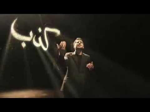 Sami Yusuf - You Come To Me