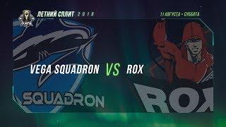 VEG vs ROX — Неделя 4 День 2 / LCL