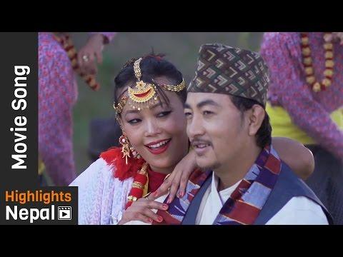 Khumbuni Hou Ke   New Nepali Purbeli Salaiju Song 2017/2073   Brabin Sherma, Lila Rai