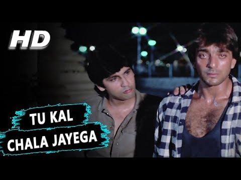 Tu Kal Chala Jayega To Mai Kya Karunga (I)|Manhar Udhas,Mohammed Aziz |Naam 1986 Songs | Sanjay Dutt