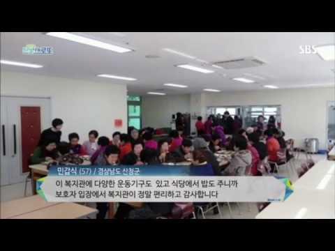 SBS 나눔로또 방송