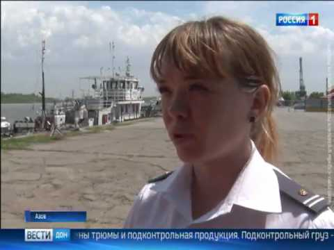 О работе отдела Государственного ветеринарного контроля и надзора на Государственной границе РФ