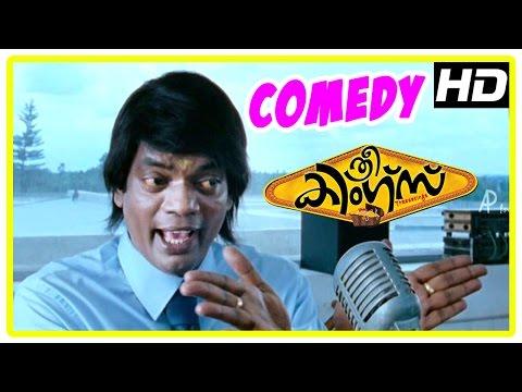 Malayalam Movie | Three Kings Malayalam Movie | Salimkumar,Jagathy Sreekumar Latest Comedy | HD