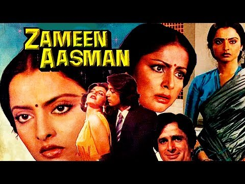 Zameen Aasmaan - Full  Bollywood Classical Movie     Old Classic Movie