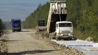 Ремонт на трассе Епишино - Северо-Енисейский