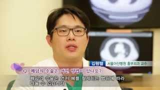 폐암의 수술법 종류  미리보기