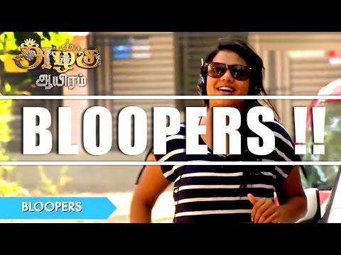 Bloopers-of-Azhagu-Aayiram-Puthuyugam-TV