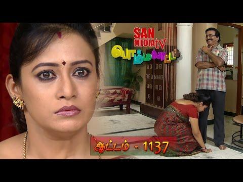 BOMMALAATAM - பொம்மலாட்டம் - Episode 1137 (4/10/2016)