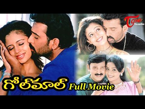 Golmaal Full Length Telugu Movie | J D.Chakravarthy, Ramesh Arvind, Neha