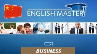 商业英语 - 视频课程 YouTube 视频