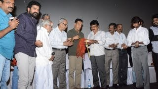 Kamal Haasan and K Balachander get nostalgic at Ninaithale Inikkum trailer launch 5 - BW