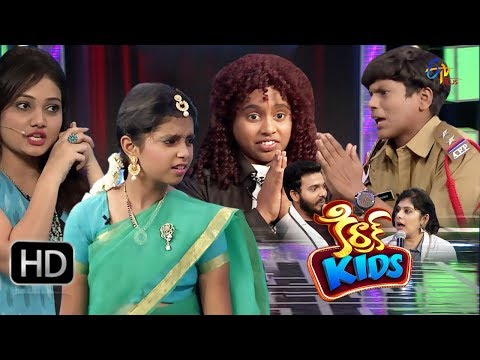Kirrak Kids | 17th November 2017 | Sunaina | Getup Srinu | Priyanka | Full Episode 04