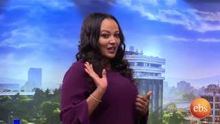 እንተዋወቃለን ወይ /Sunday with EBS: Entewawekalen Wey EBS Special Show