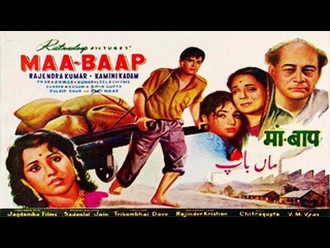 gaon hamara shaher tumhara 1972 movie download