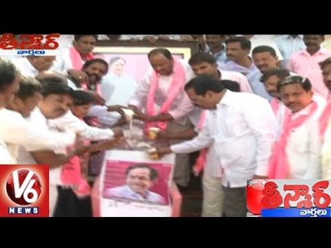 VRA Employees Express Thanks To CM KCR | Salaries Hike | Teenmaar News